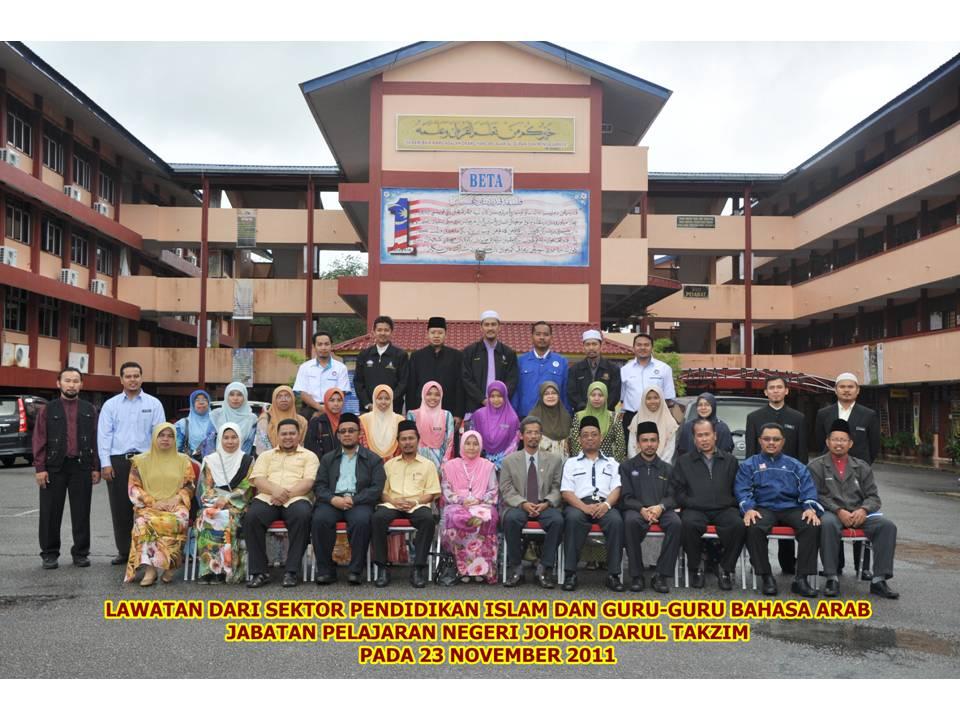 Lawatan Pegawai-Pegawai Dari Sektor Pendidikan Islam Negeri Johor dan
